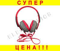 Стильные наушники Yongle YL-EP12  -- КРАСНЫЕ