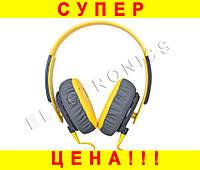Стильные наушники Yongle YL-EP12  -- ЖЕЛТЫЕ