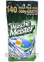 Стиральный порошок Wаsche Meister Универсальный 10,5кг