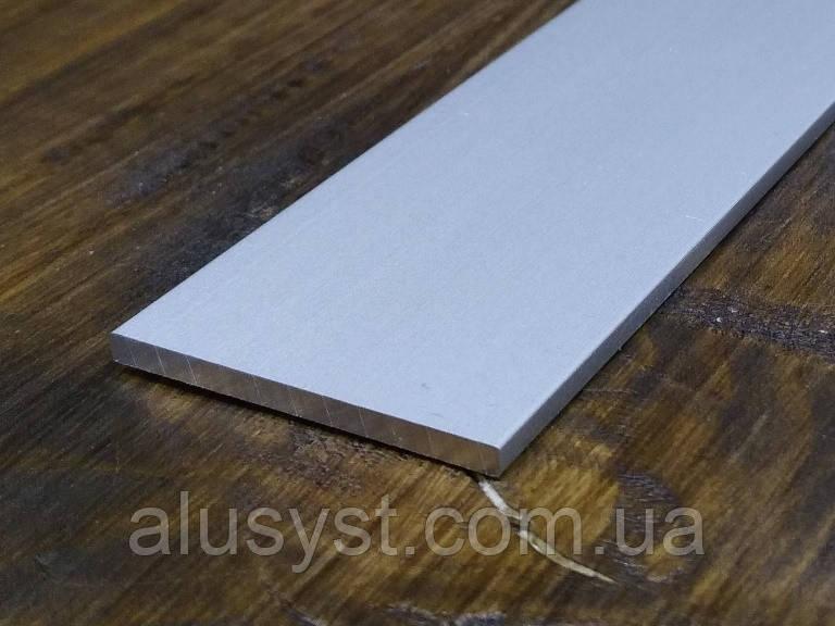 Полоса 25х2мм| Шина | Пластина алюминий, Анод