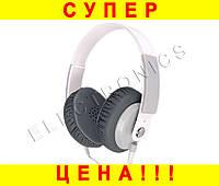 Стильные наушники Yongle YL-EP12  -- БЕЛЫЕ