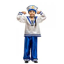 Дитячий карнавальний костюм Моряка для хлопчика