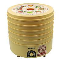 Сушка для овочів та фруктів ROTEX RD620-Y (20л, 520Вт)