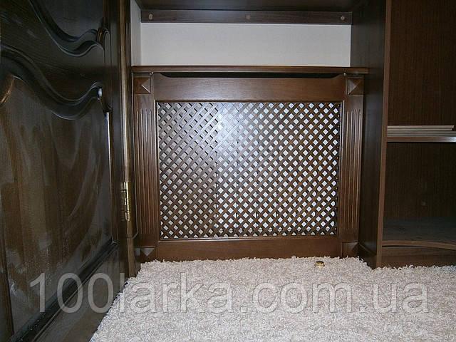 Экран на батарею отопления, решетка деревянная.