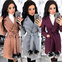 Пальто женское кашемировое, на поясе бубоны из натурального меха, модное, стильное, с карманами, классическое, фото 1