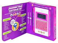 Интерактивная игрушка Joy Toy Планшетный компьютер 7220