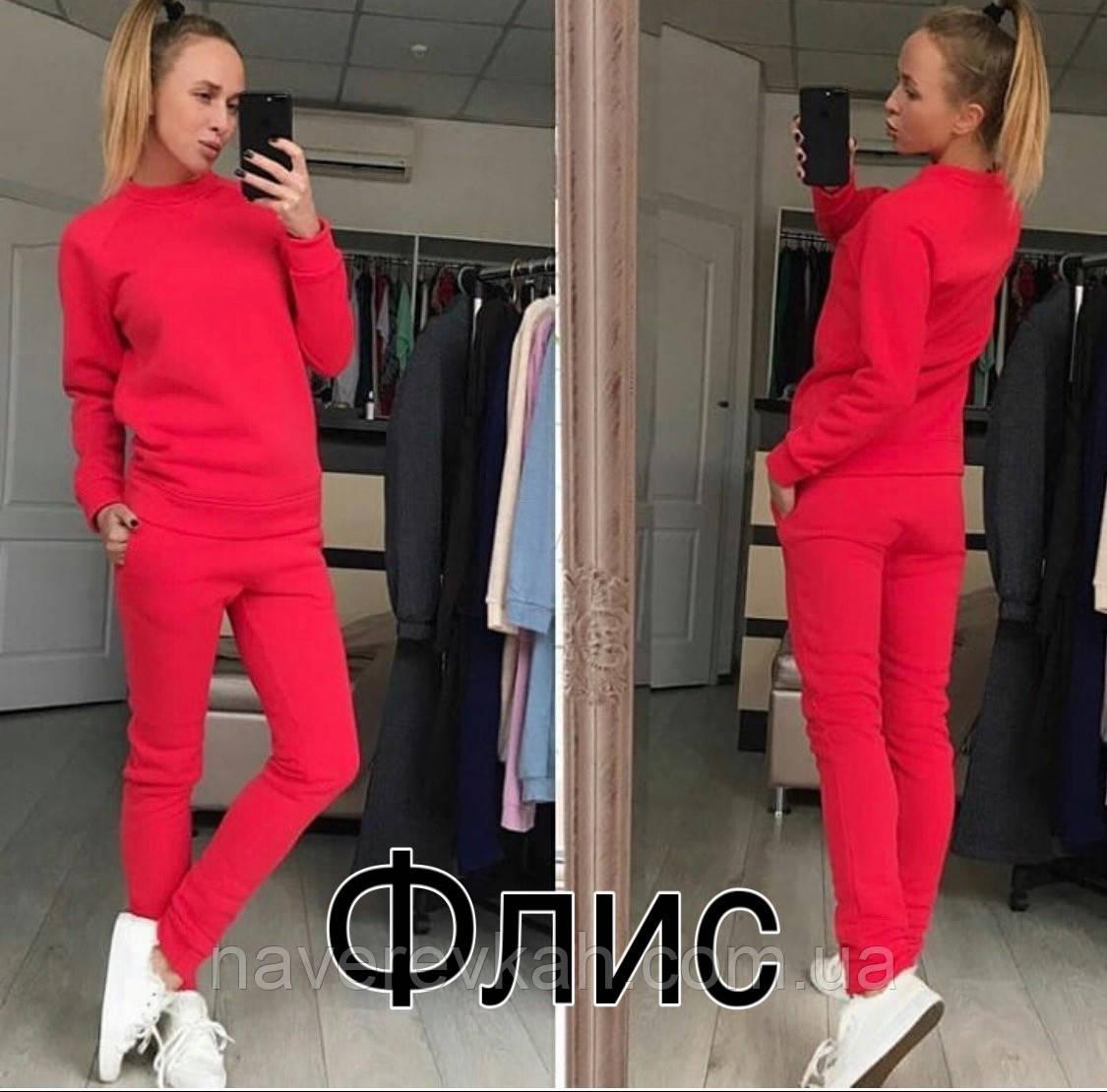 Женский зимний теплый спортивный костюм  на флисе однотонный голубой розовый красный черный хаки 42 44 46 48
