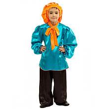 Детский костюм Художника на праздник карнавал