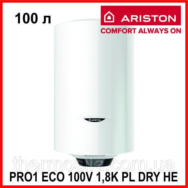 Водонагреватель ARISTON PRO1 ECO 100V 1,8K PL DRY HE