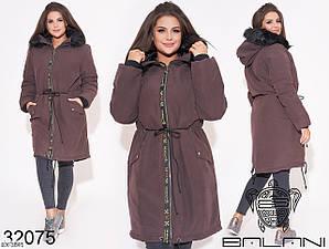 Куртка парка женская зимняя теплая батал размеры Распродажа последний размер