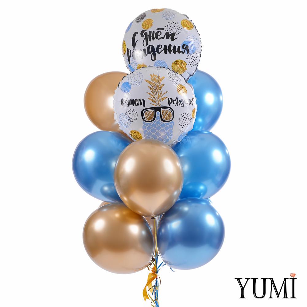 Связка: Круг Ананас, круг С Днем рождения конфетти, 5 синих и 5 золотых хромов