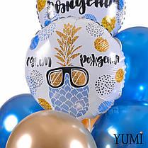 Связка: Круг Ананас, круг С Днем рождения конфетти, 5 синих и 5 золотых хромов, фото 3