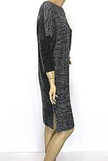 Вязане вільне плаття, фото 3