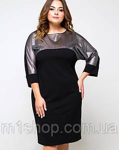 Женское черное платье с блестящим верхом больших размеров (Мадина lzn)