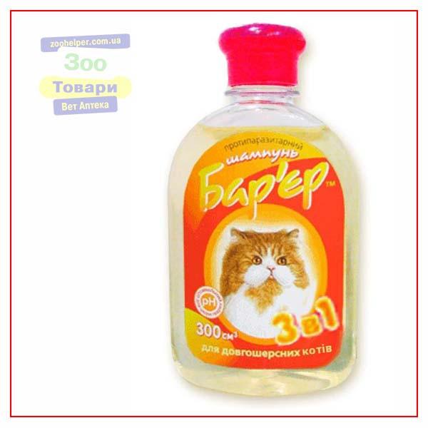 Шампунь Барьер 3в1 д/кот. 300мл №25 (Продукт)