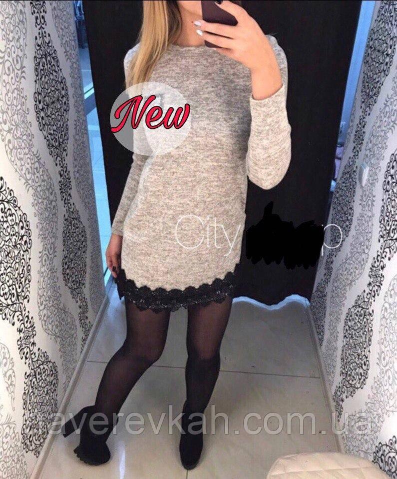 Женское короткое зимнее теплое платье ангора серое бордо пудра 42-44 44-46