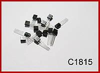 С1815, транзистор, n-p-n.