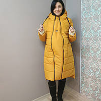 Зимнее пальто для беременных