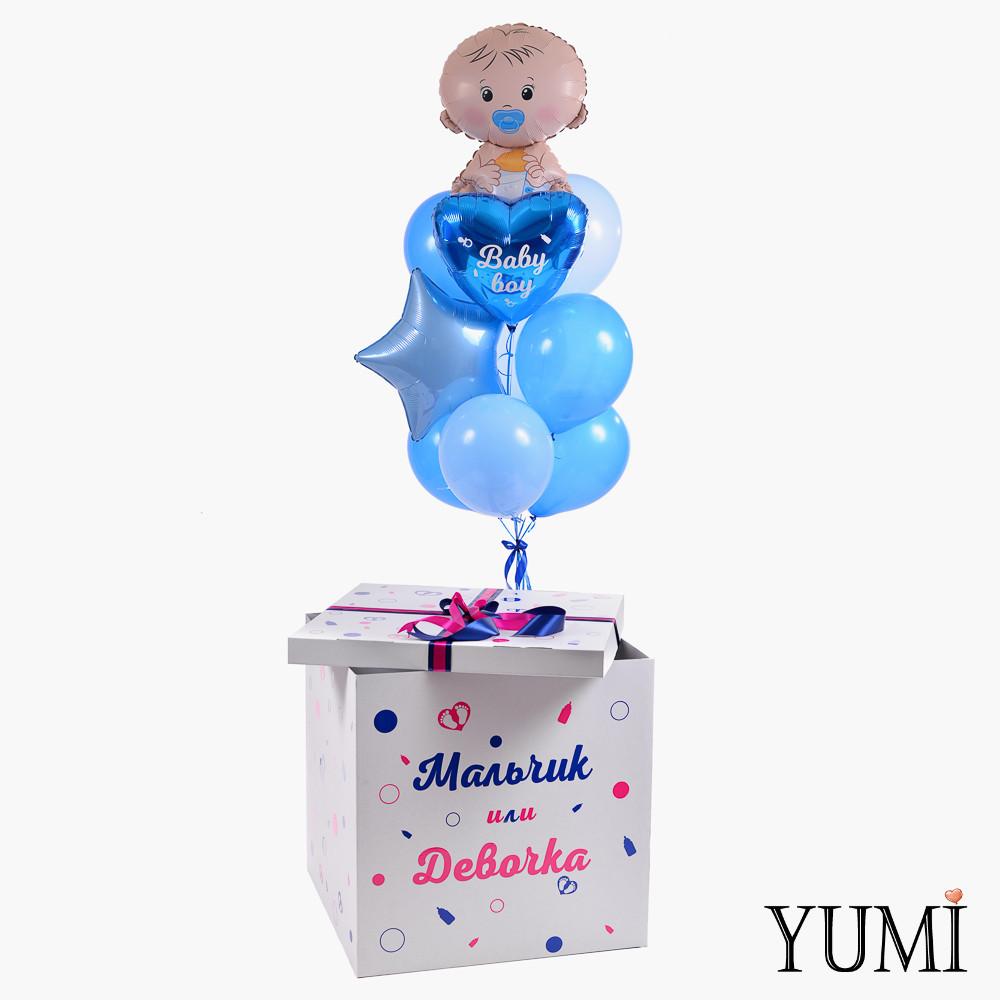 Коробка-сюрприз с декором по всем сторонам и шариками Мальчик или Девочка (мальчик)