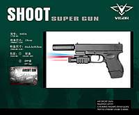 Пистолет VIGOR с пульками, глушитель, лазер, фонарик, 045A