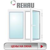 Пластиковые окна Rehau Киев