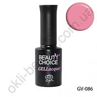 Гель-лак цветной Beauty Choice, 10мл GV-86