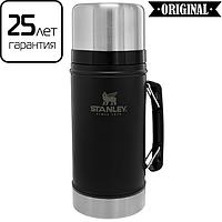 Термос для еды Stanley Classic Legendary Matte Black 0.94 л (пищевой термос)