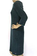 Тепле смарагдове плаття з люрексом, фото 3