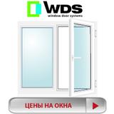 Пластиковые окна WDS в Киеве