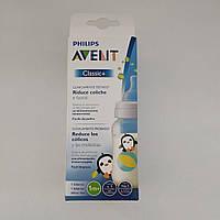 Детская бутылочка для кормления новорожденных Avent Classic+, 260 ml (1m+)