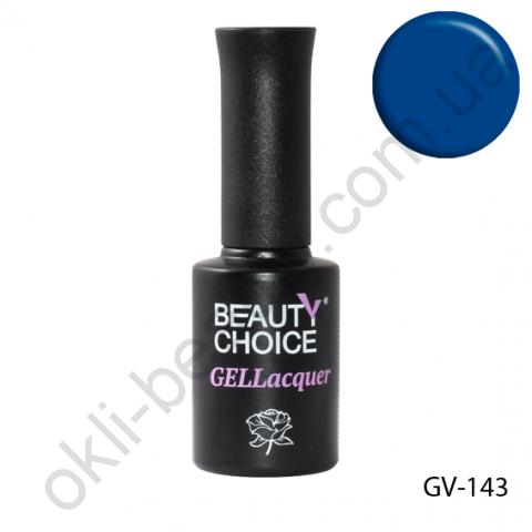 Гель-лак цветной Beauty Choice, 10мл GV-143