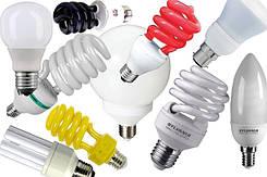 Энергосберегающие лампы интегрированные