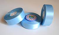 Лента атласная 25 мм Голубая