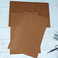 Фетр жесткий 1 мм, Royal Тайвань насыщенный коричневый 20*30 см