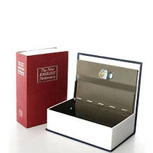Книга-сейф MK 0790 (Красная)
