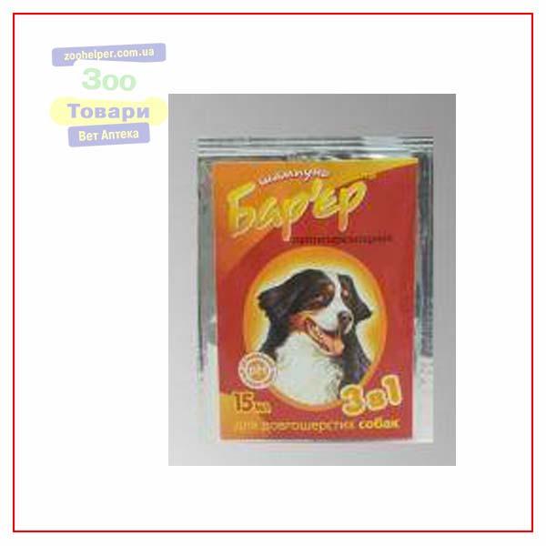 Шампунь Барьер 3в1 д/собак 15мл №25 (Продукт)
