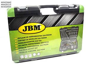 Набор ключей и насадок шестигранных (216 предметов) (хромированые) JBM (Испания) 52840