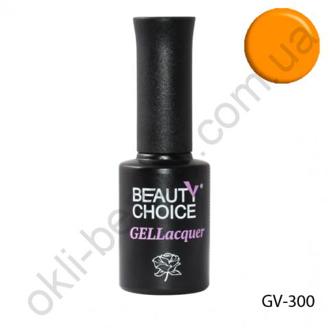 Гель-лак цветной Beauty Choice, 10мл GV-300