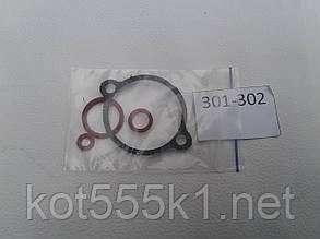 Набор прокладок карбюратора К301/К302