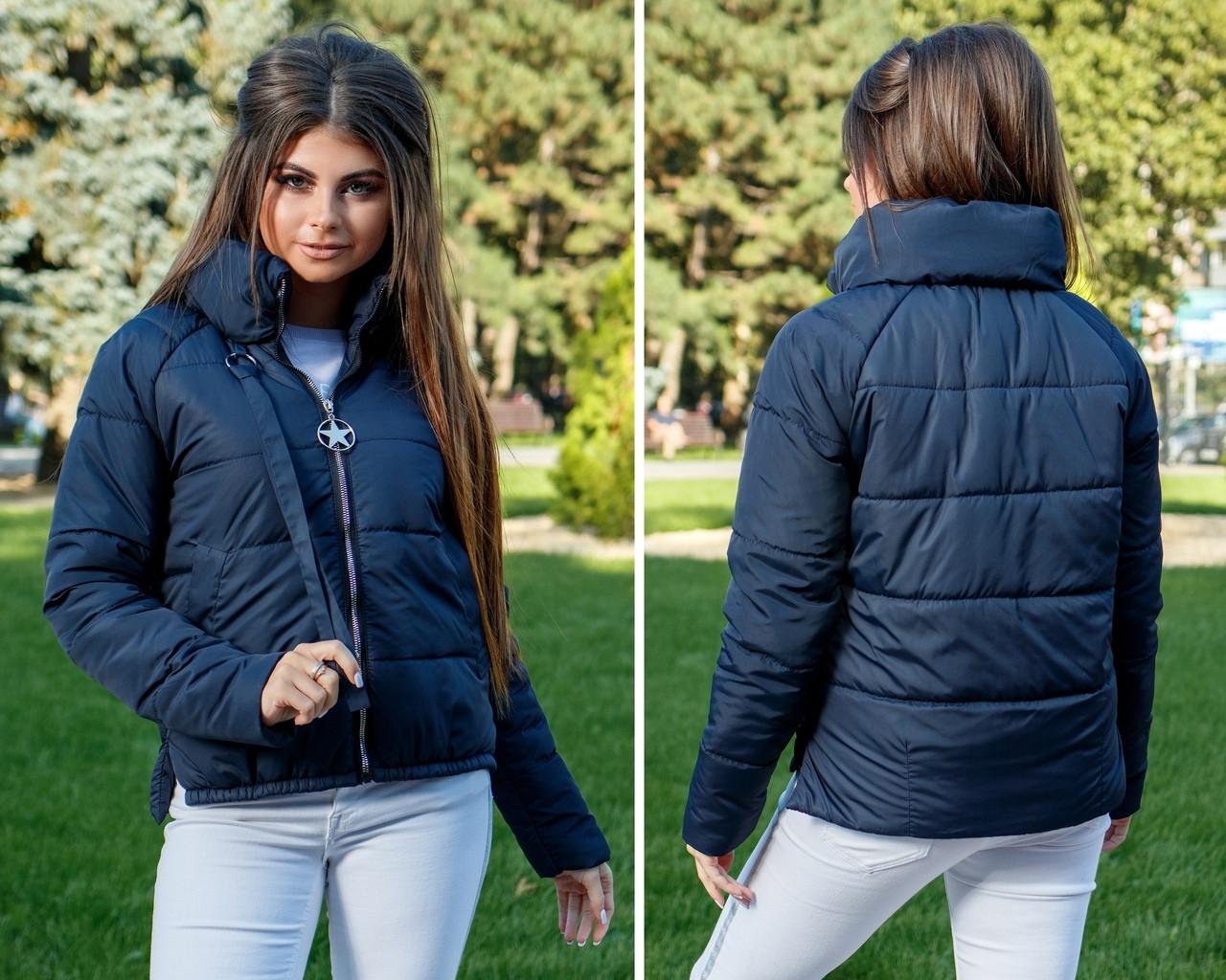 Куртка Зима . Женская курточка короткая
