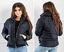 Куртка Зима . Женская курточка короткая, фото 8