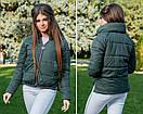 Куртка Зима . Женская курточка короткая, фото 9