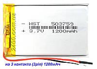 Аккумулятор 1200мАч 503759 3,7в для модемов, плееров, навигаторов, рации с выходом на 3 контакта (3pin), фото 1