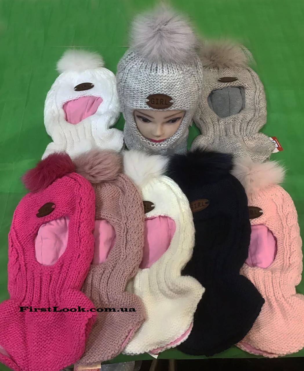 Детская зимняя шапка-шлем на девочку размер (4-6 лет)