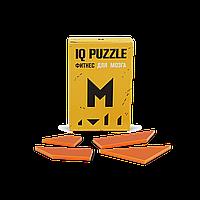 Головоломка Буква М, IQ Puzzle Фитнес для мозга, 1 шт