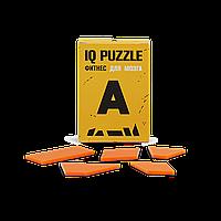 Головоломка Буква А, IQ Puzzle Фитнес для мозга, 1 шт