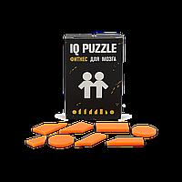 Головоломка Близнецы, IQ Puzzle Фитнес для мозга, 1 шт