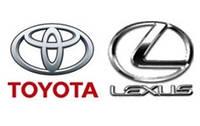 Оригинальные запчасти Toyota / Lexus ( Тойота / Лексус)