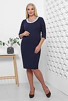 / Размер 50,52,54,56,58,60,62 / Женское платье больших размеров Мияна / цвет темно синий