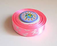 Лента атласная 25 мм Бабочка Розовая